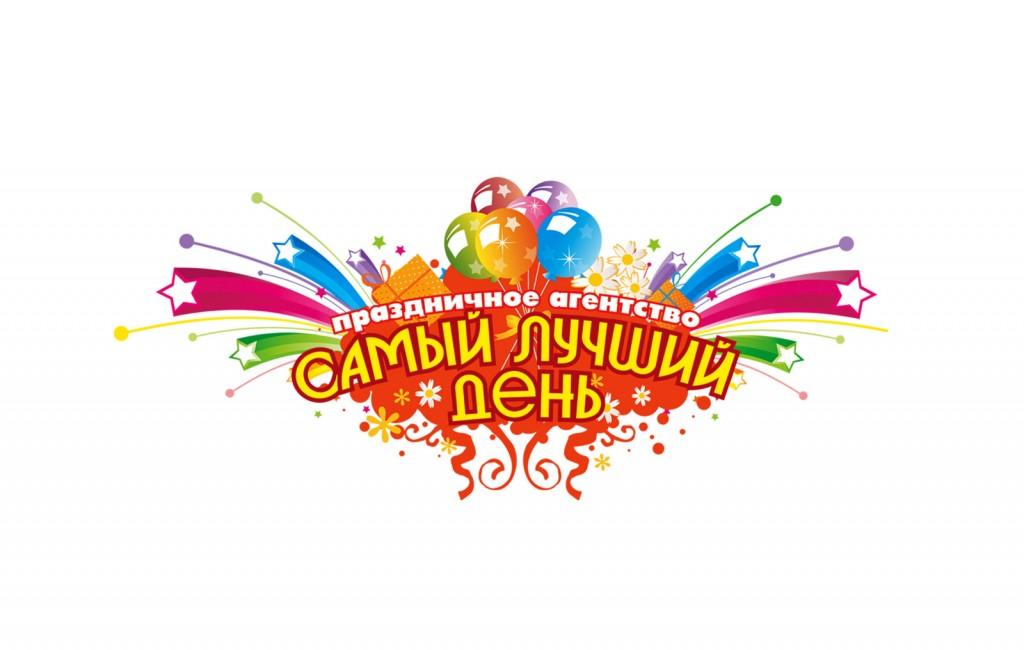 logo prazdnik
