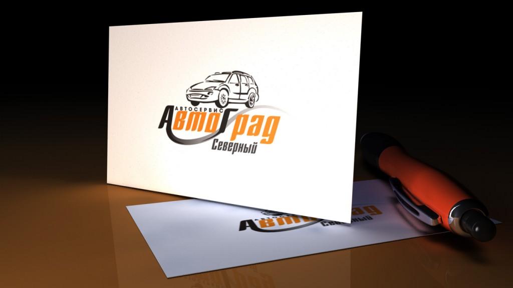 logo avtograd