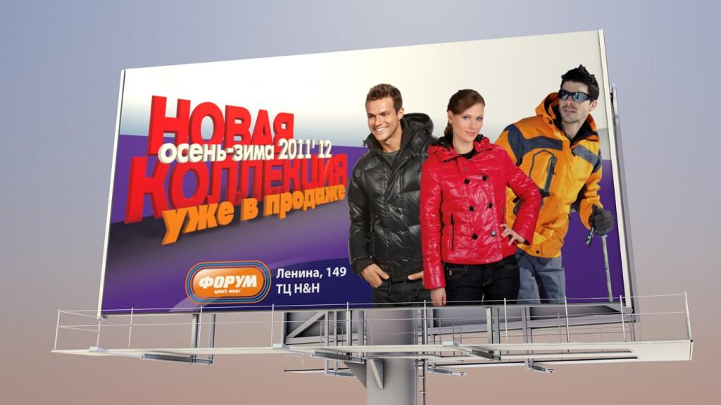 billboard forum