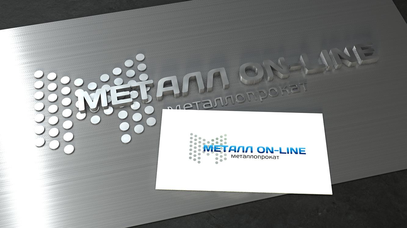 logo metallonline