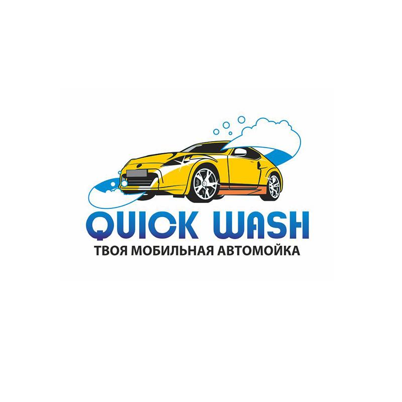 quick wash icon