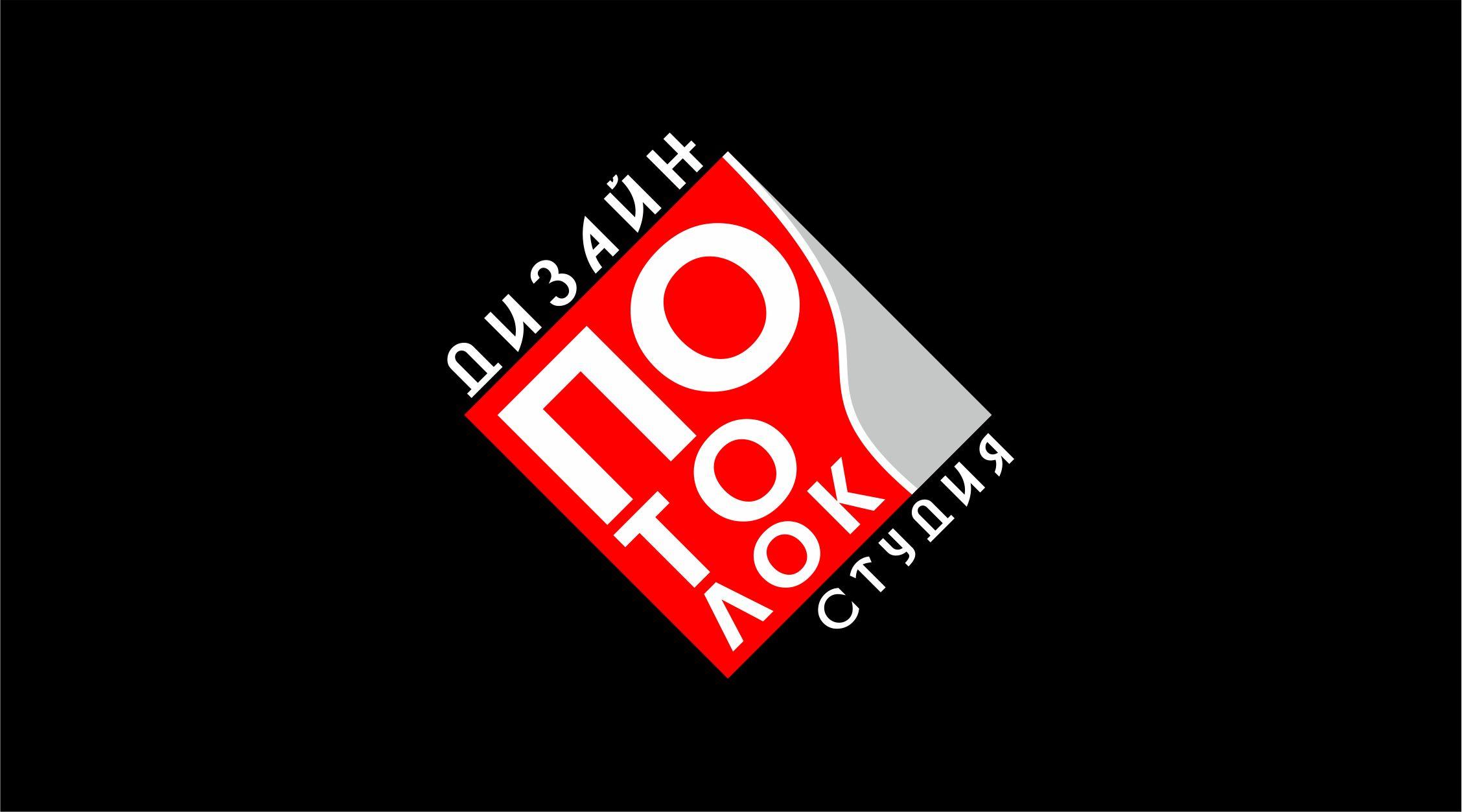 potolok logo