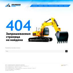 Страница 404 сайта Сосьвинского РСУ