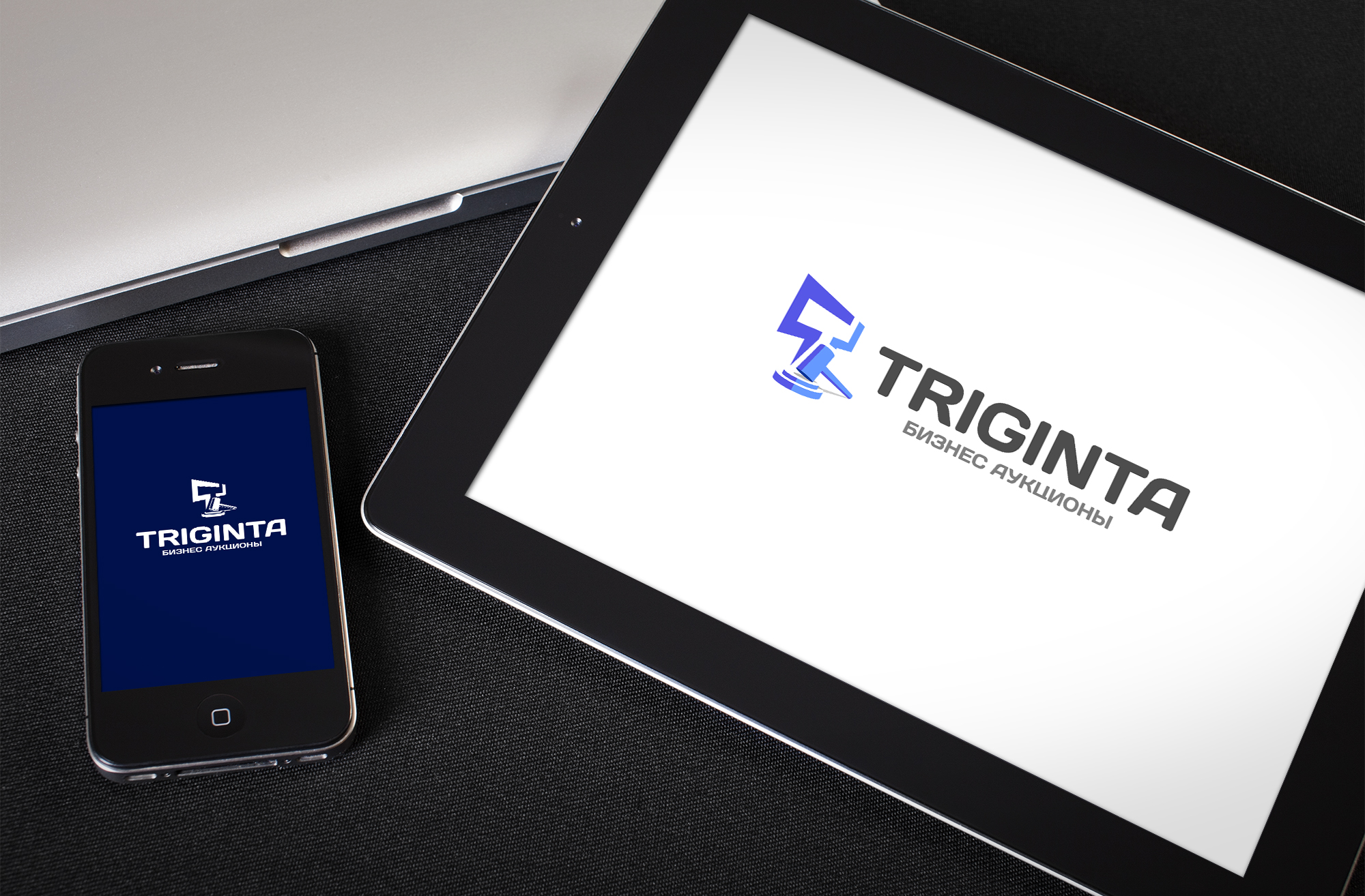 """Логотип """"Triginta"""" - бизнес аукционы"""