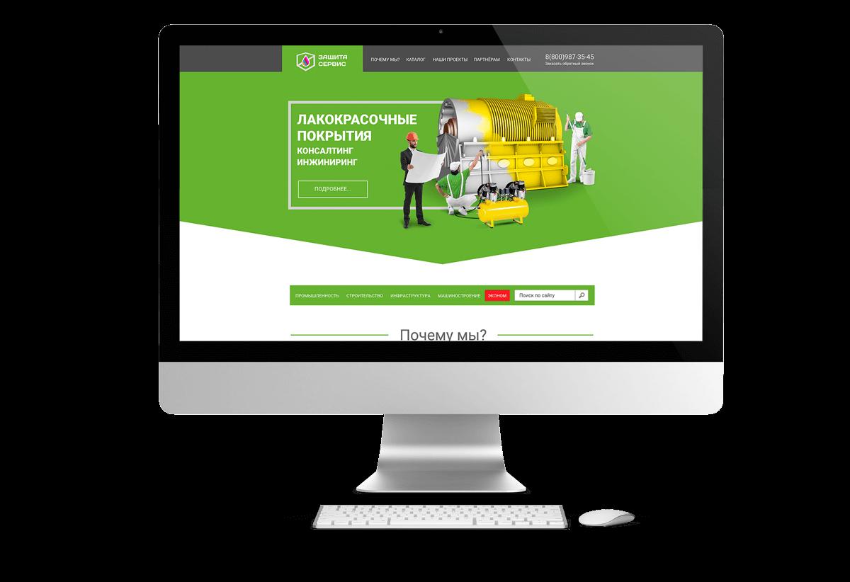 Сайт поставщика лакокрасочных материалов