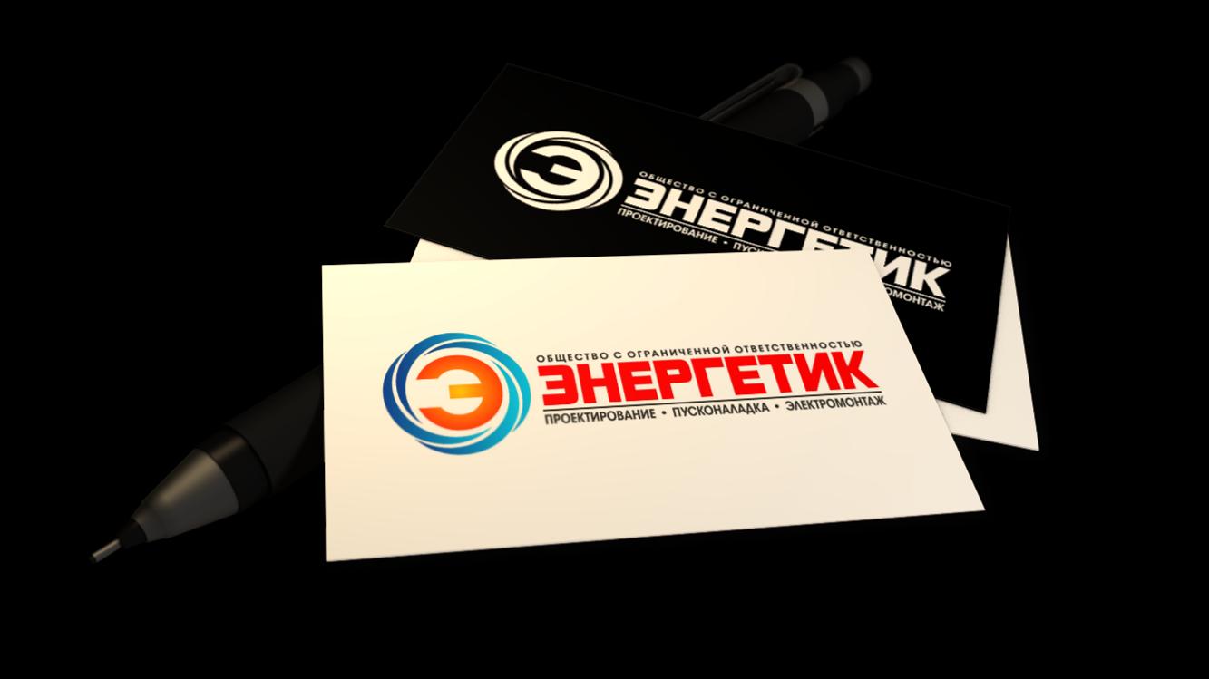logo_energetik0033