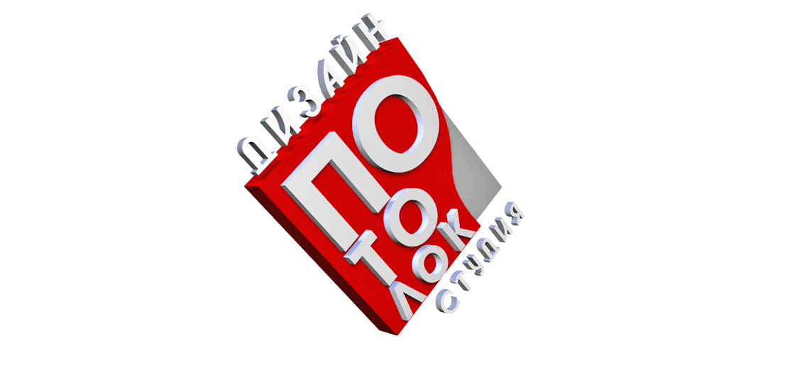potolok-logo