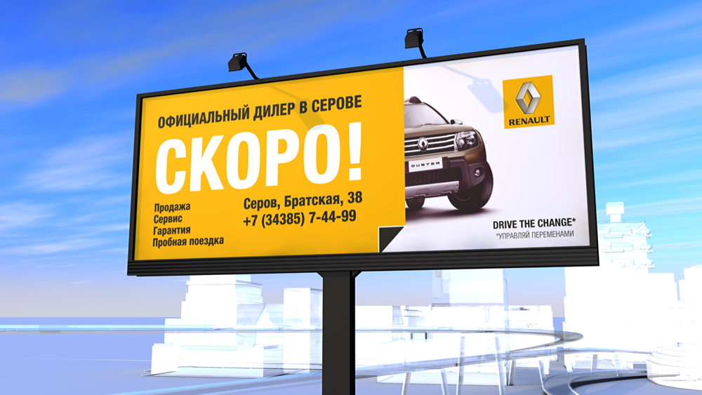 Renault_banner