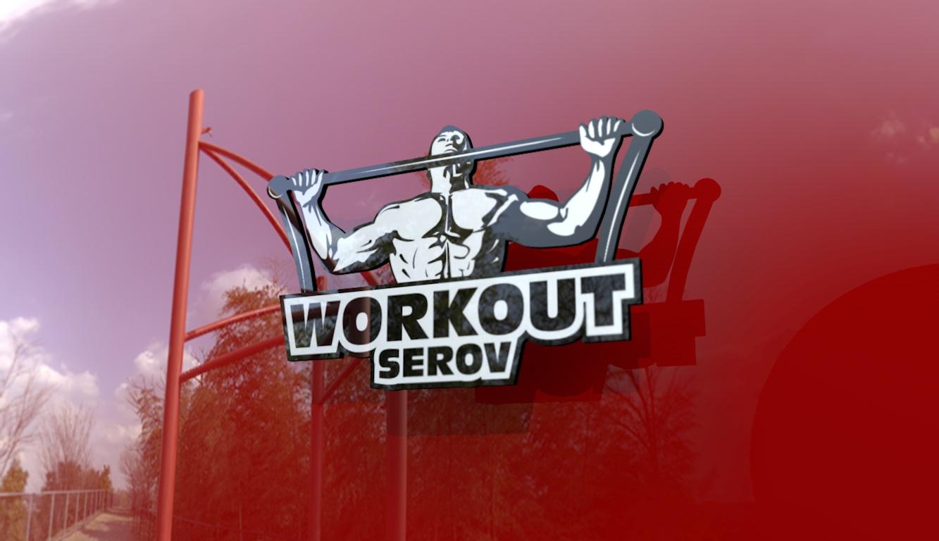 logo_workout_serov
