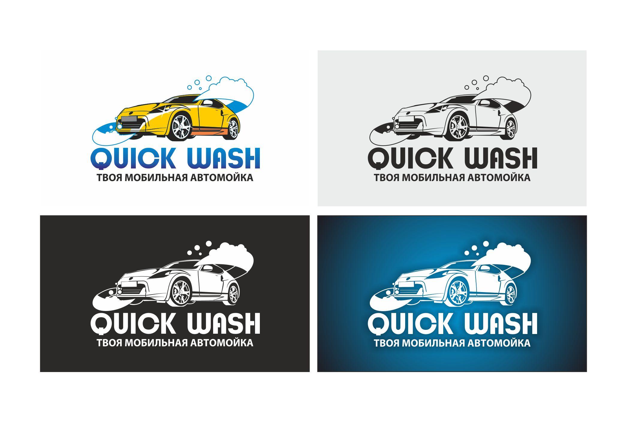 qickwash2