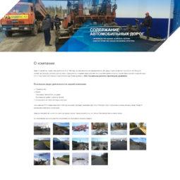 Главная страница сайта Сосьвинского РСУ